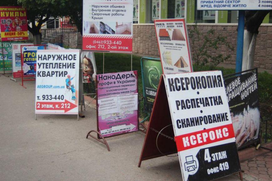«Скрепки» с черниговских улиц начнут убирать принудительно, фото-1