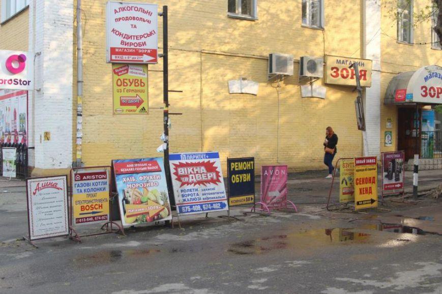 «Скрепки» с черниговских улиц начнут убирать принудительно, фото-2