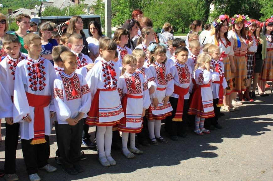 В Артемовске создана новая традиция, фото-1