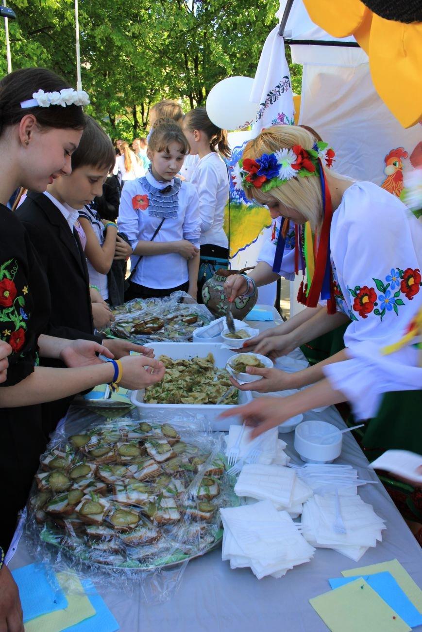 В Артемовске создана новая традиция, фото-7