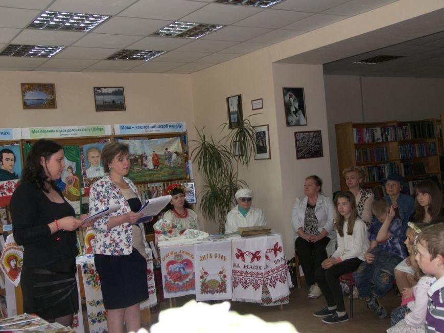 В херсонской библиотеке прошел праздник «Моя сім'я, моя родина в житті і долі України» (фото), фото-5
