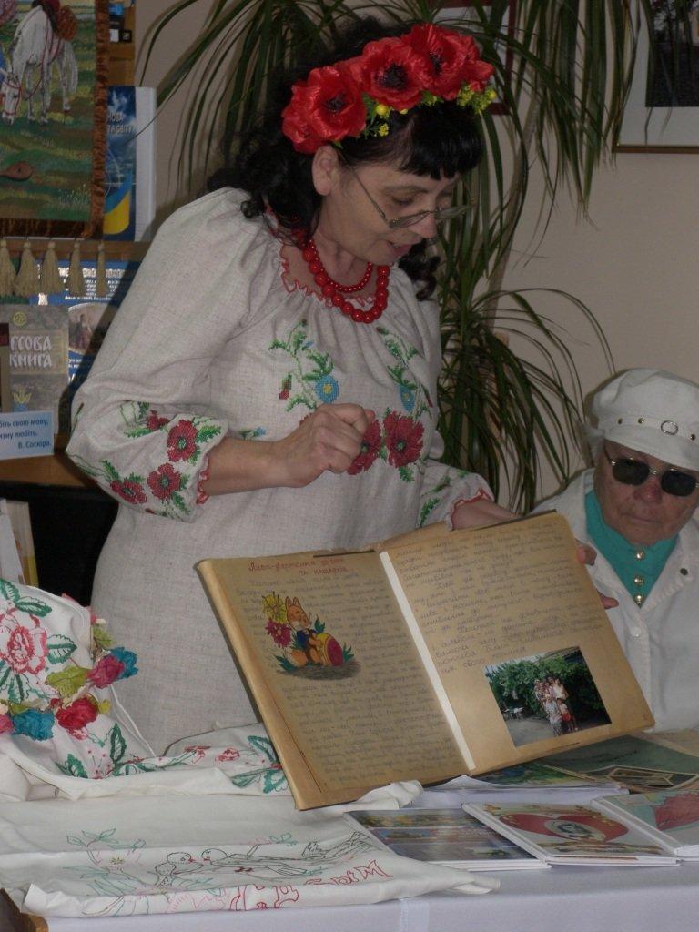 В херсонской библиотеке прошел праздник «Моя сім'я, моя родина в житті і долі України» (фото), фото-1