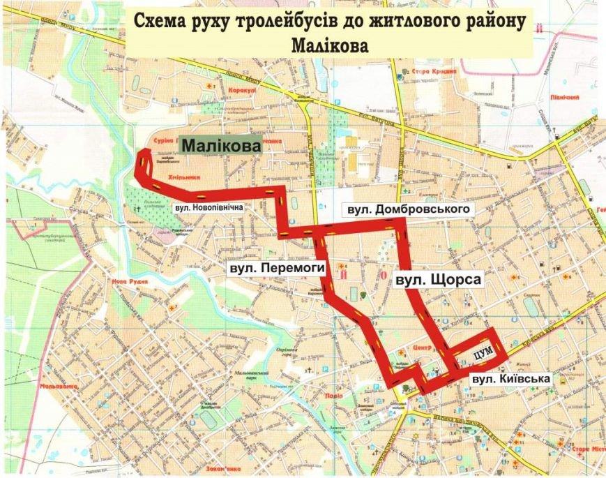 У Житомирі планують пустити комунальний транспорт у район Малікова, фото-1