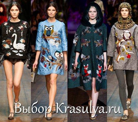Какие принты модны в этом сезоне весна - лето 2015?, фото-3