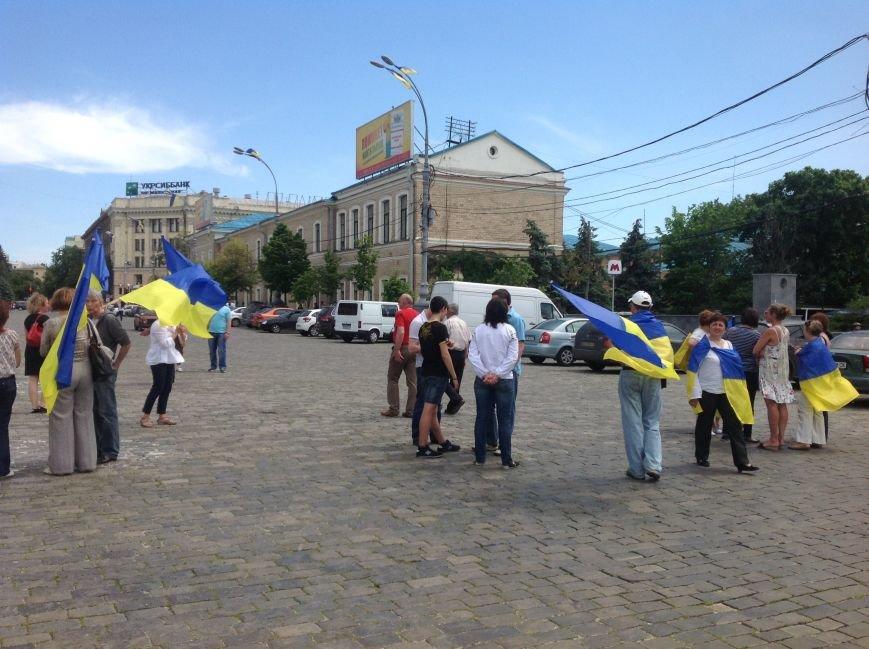 Харьковские активисты не дали провести на площади Свободы митинг сторонникам «антимайдана» (ФОТО), фото-4