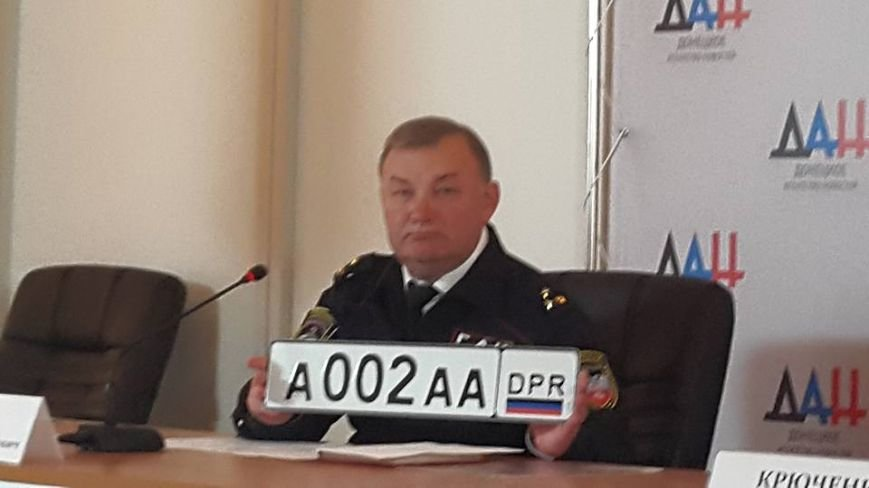 С 26 мая в «ДНР» начнут выдавать водительские удостоверения и автомобильные номера (фото) - фото 2
