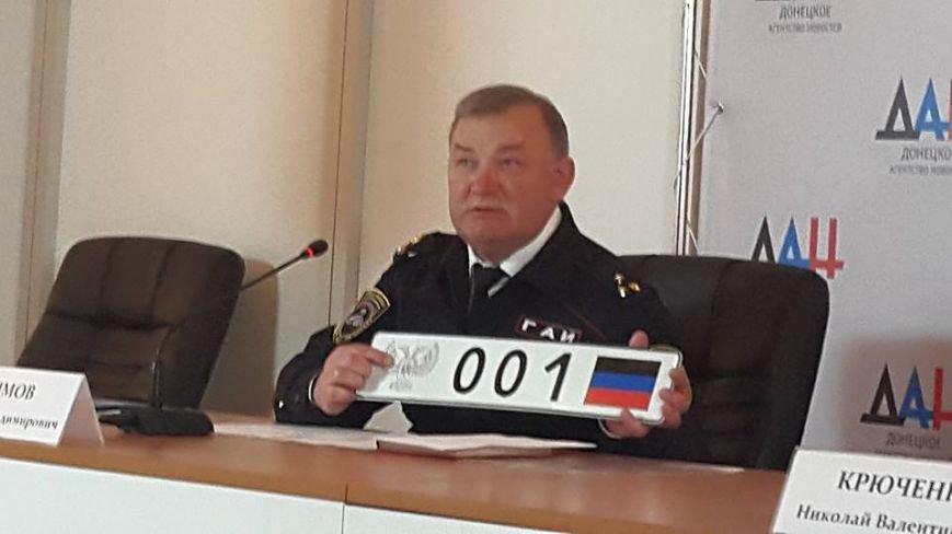 С 26 мая в «ДНР» начнут выдавать водительские удостоверения и автомобильные номера (фото) - фото 1
