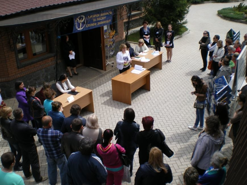 Димитровский центр занятости провел ярмарку вакансий и услуг (ФОТО) (фото) - фото 5