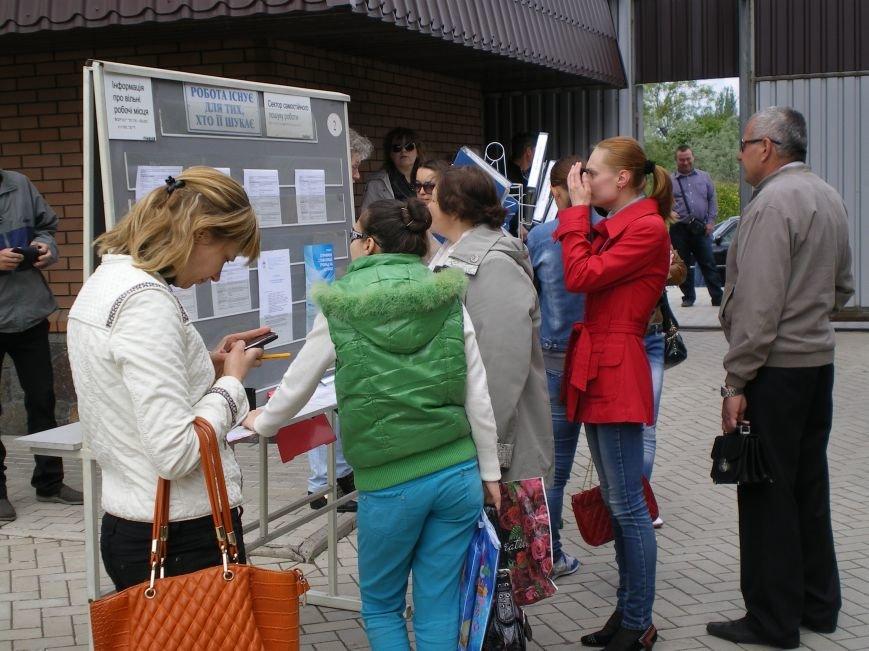 Димитровский центр занятости провел ярмарку вакансий и услуг (ФОТО) (фото) - фото 4