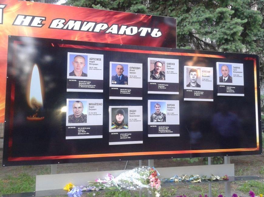 Стела Героев АТО снова подверглась вандализму, фото-1