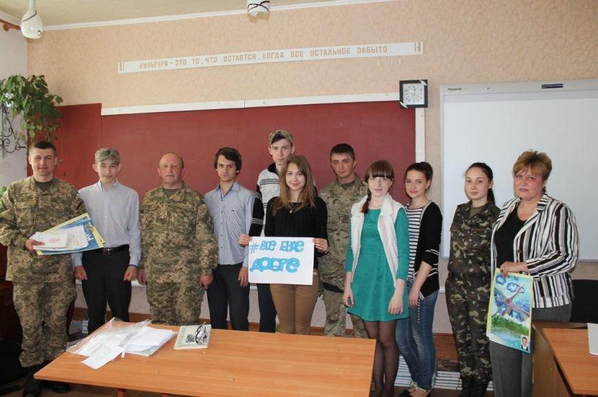 Военные посетили урок мужества и патриотизма (фото) - фото 6