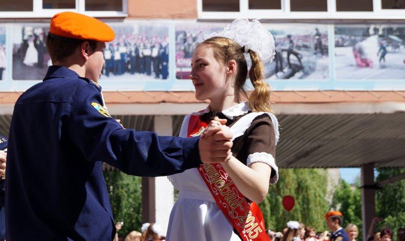 В Белгородских школах прозвенел последний звонок (фото) - фото 1