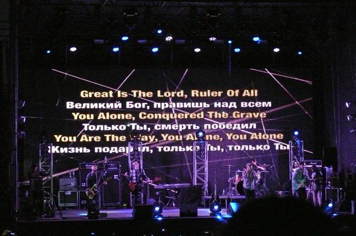 Николаевцы объединились в молитве на рок-концерте (ФОТО) (фото) - фото 20