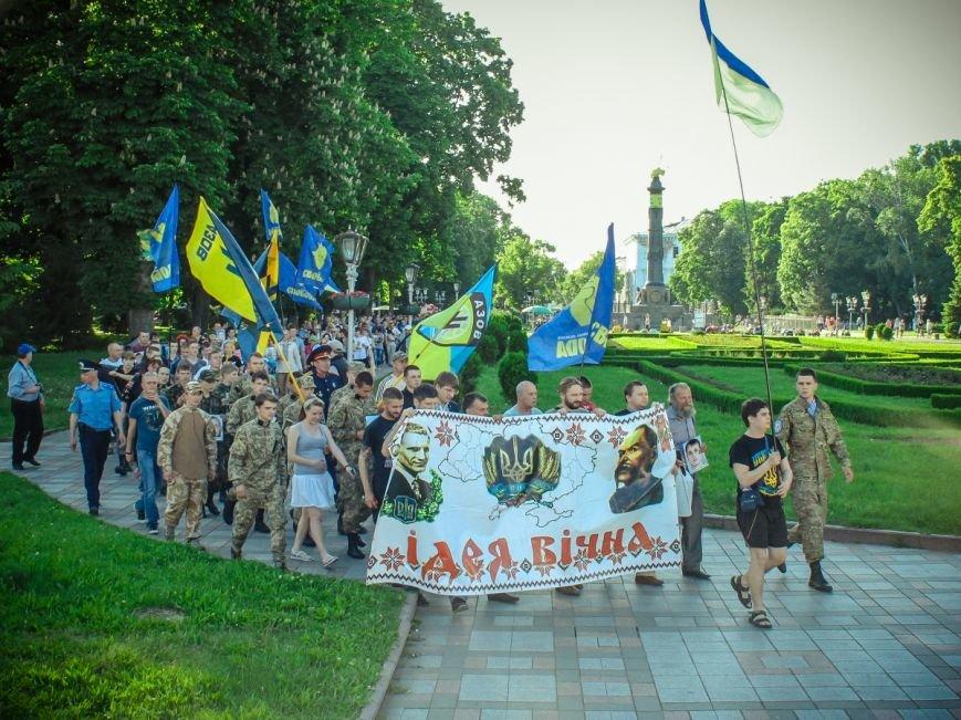 У Полтаві ходою відзначили День героїв (ФОТО), фото-1