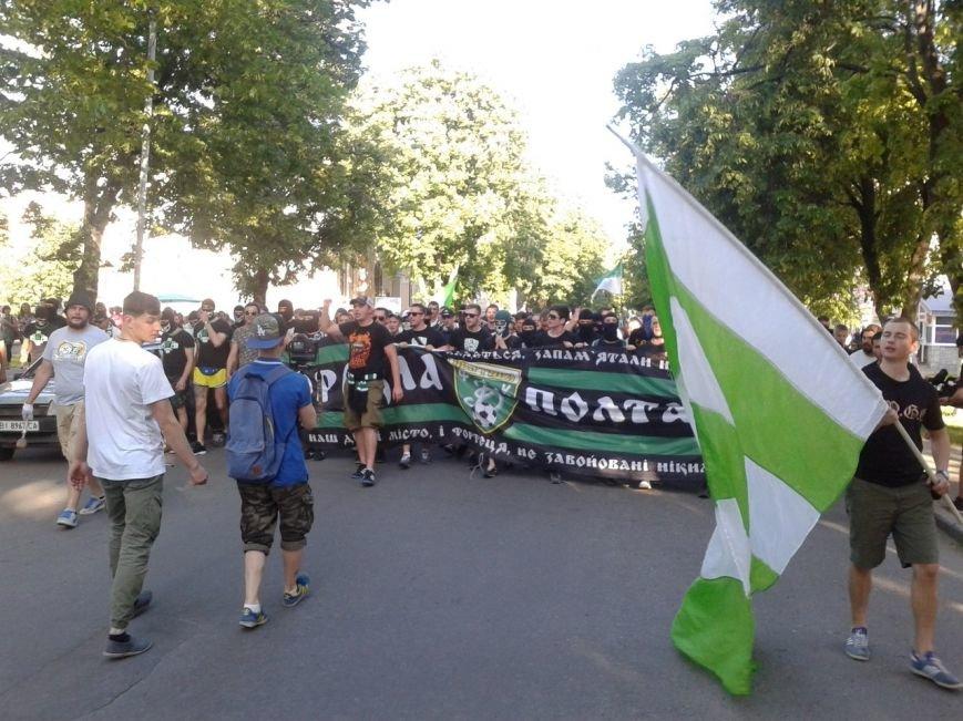 Фани Ворскли та Чорноморця пройшли маршем по центру Полтави (ФОТО) (фото) - фото 1