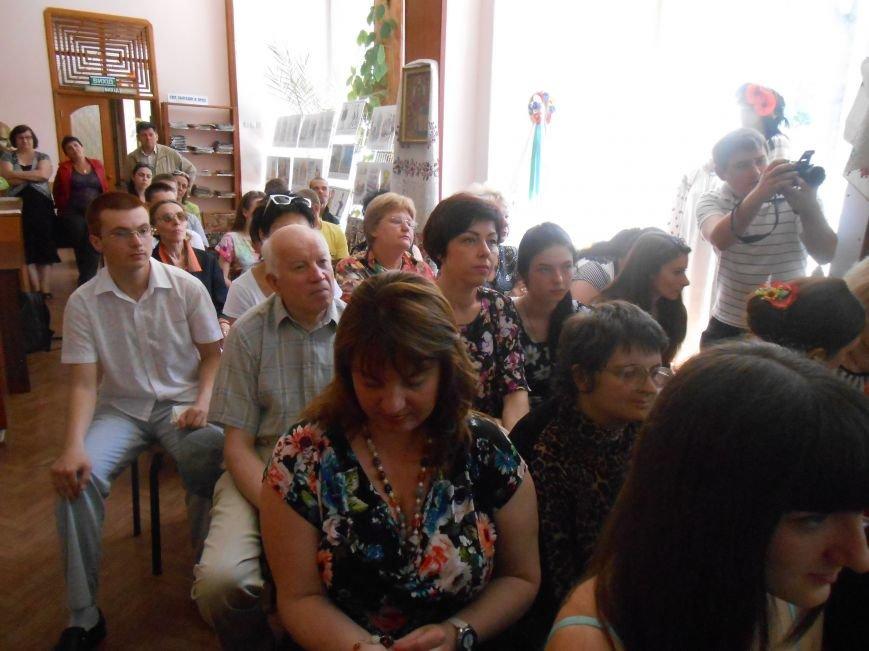 В Днепродзержинске подвели итоги литературного конкурса «VivArt» (фото) - фото 3
