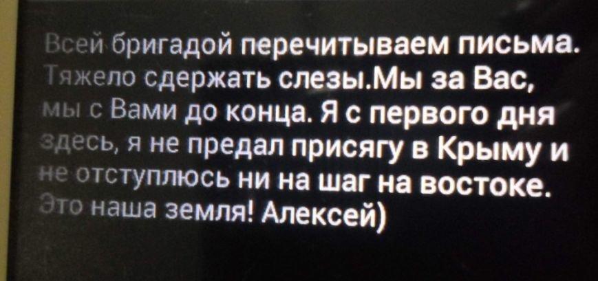 На Полтавщині школярі разом з вчителями пишуть сотні листів солдатам в зону АТО (фото) - фото 2