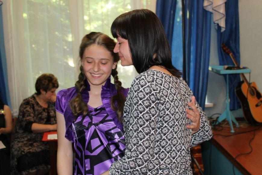 Выпускники Белицкой музыкальной школы получили дипломы (Фото), фото-6