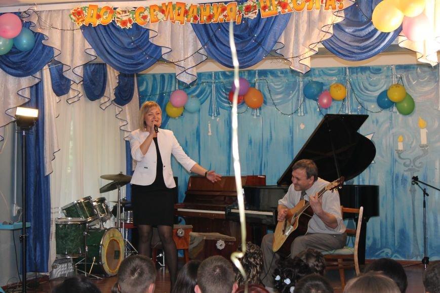 Выпускники Белицкой музыкальной школы получили дипломы (Фото), фото-8