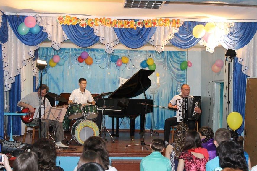 Выпускники Белицкой музыкальной школы получили дипломы (Фото), фото-9