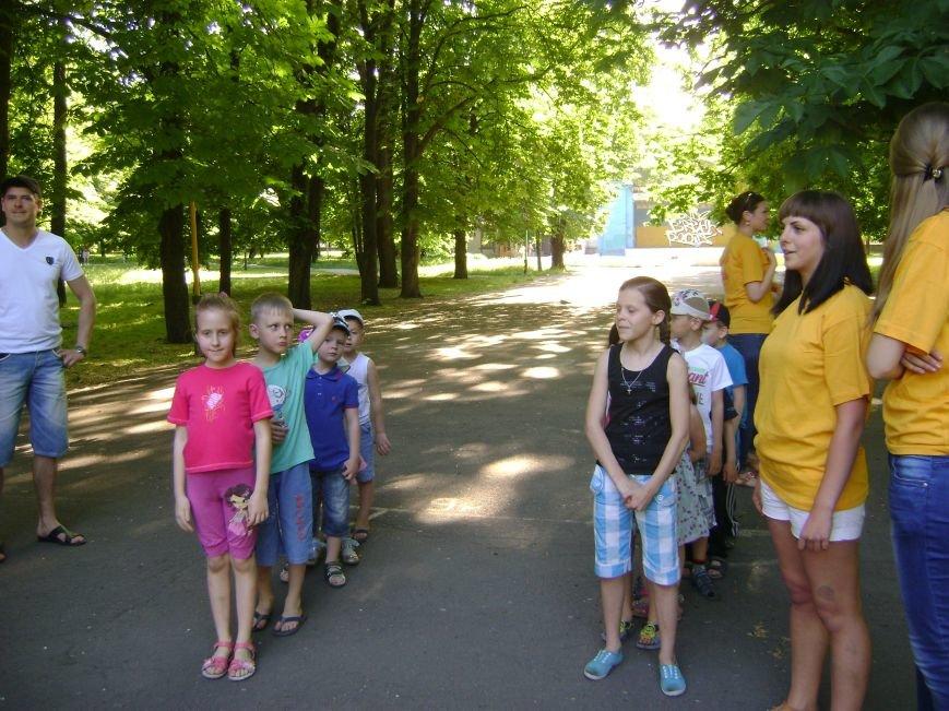 В центральном парке Днепродзержинска для детей устроили конкурсы и развлечения (фото) - фото 1