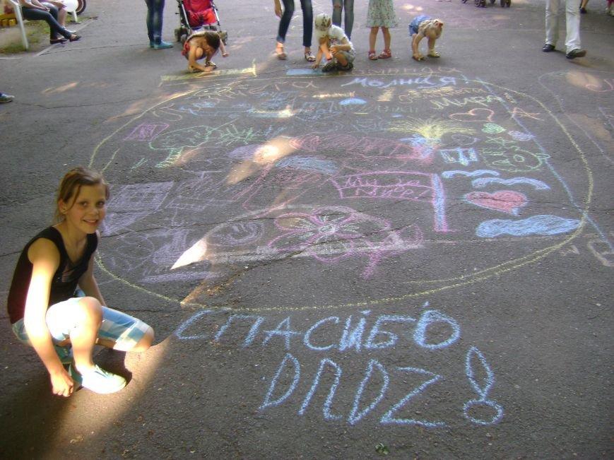 В центральном парке Днепродзержинска для детей устроили конкурсы и развлечения (фото) - фото 5