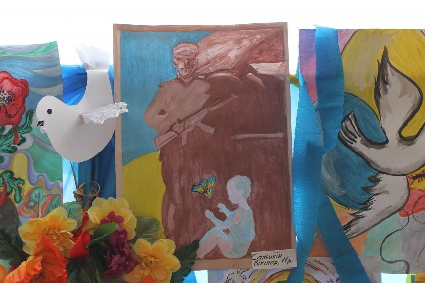 Белозерский центр детского и юношеского творчества «Радуга» подвел итоги учебного года, фото-12