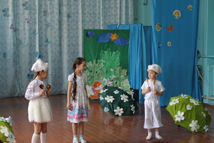 Белозерский центр детского и юношеского творчества «Радуга» подвел итоги учебного года, фото-1