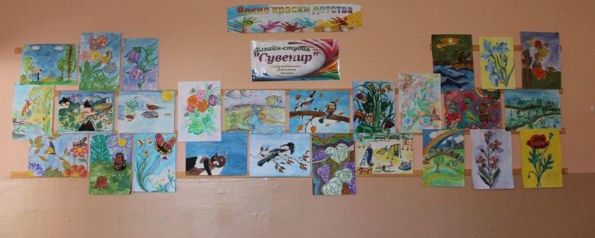 Белозерский центр детского и юношеского творчества «Радуга» подвел итоги учебного года, фото-6