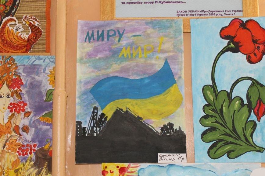 Белозерский центр детского и юношеского творчества «Радуга» подвел итоги учебного года, фото-11