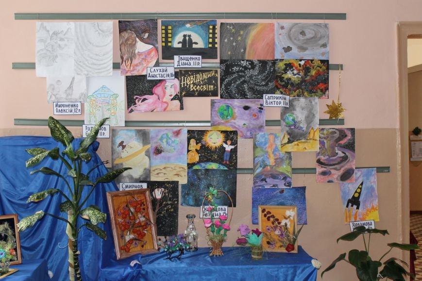 Белозерский центр детского и юношеского творчества «Радуга» подвел итоги учебного года, фото-5
