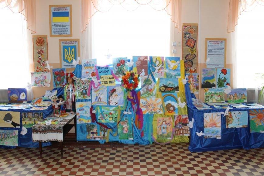 Белозерский центр детского и юношеского творчества «Радуга» подвел итоги учебного года, фото-3