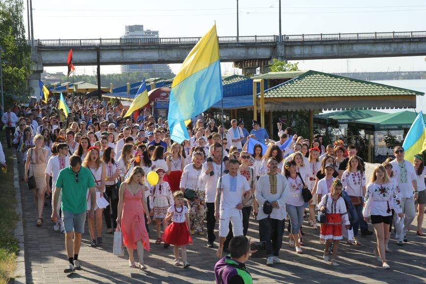 Мегамарш вышиванок в Днепропетровске (ФОТО), фото-13