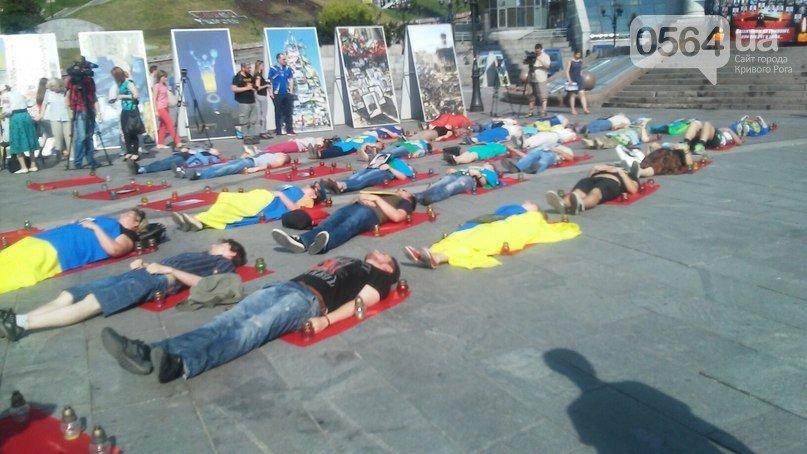 В Кривом Роге состоялся рок-фестиваль, родственники погибших в Ил-76 криворожан протестовали в Киеве, «горняки» проиграли на своем поле (фото) - фото 2