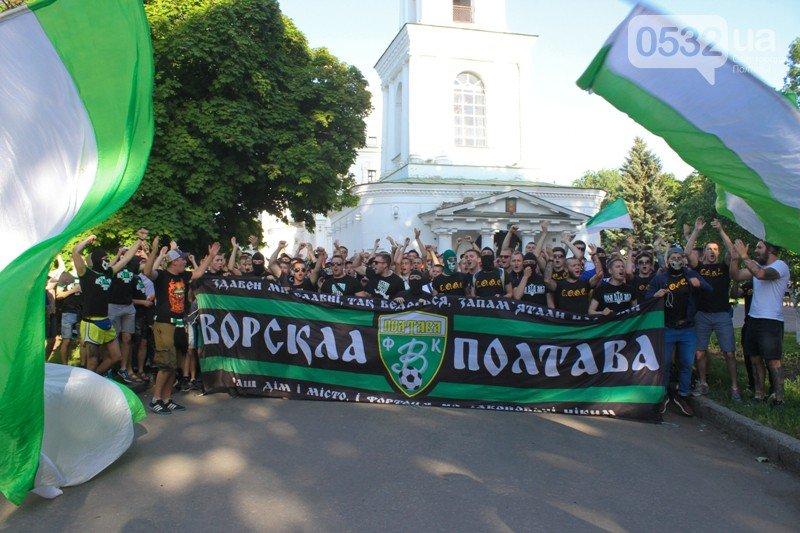 Гарячий день у Полтаві: марш фанатів, освідчення в коханні та Ліга Європи (ФОТО), фото-2