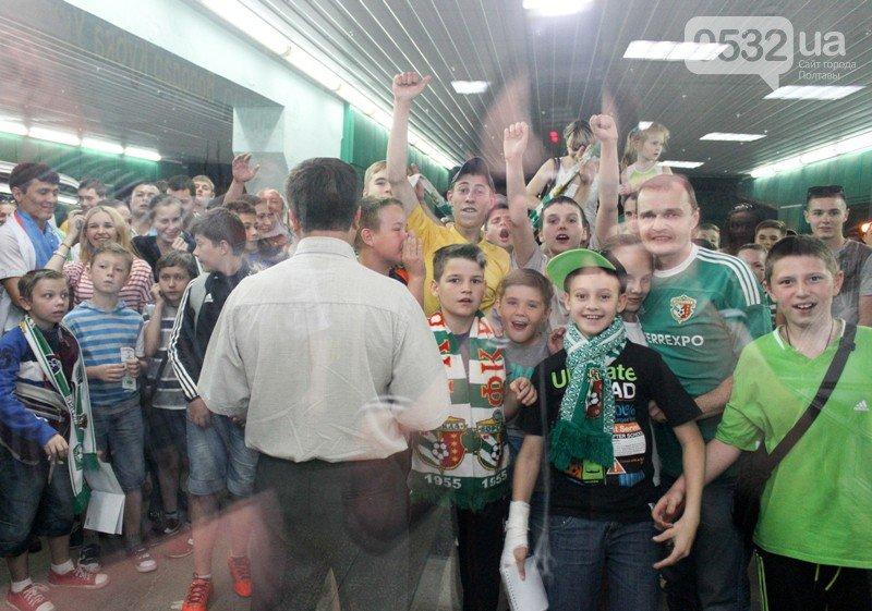 Гарячий день у Полтаві: марш фанатів, освідчення в коханні та Ліга Європи (ФОТО), фото-7
