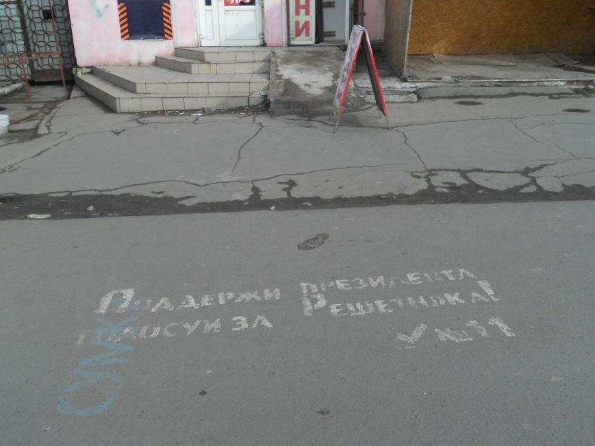 Год после выборов: в Мариуполе до сих пор не убрали рекламу Президента (фото) - фото 1
