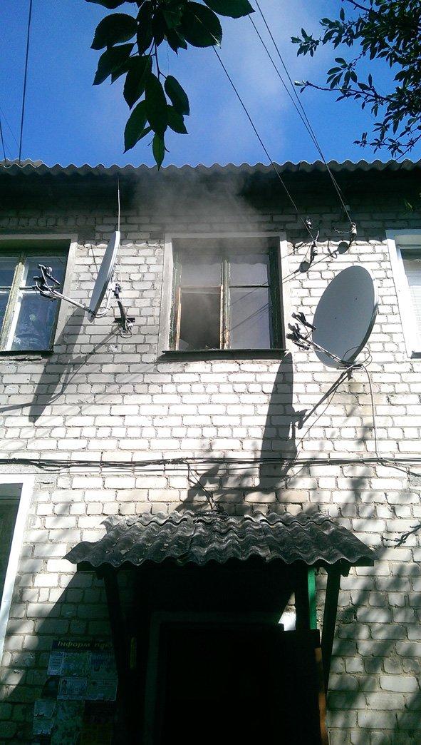 В Кременчуге горела квартира - есть пострадавшие и эвакуированные (фото) (фото) - фото 1