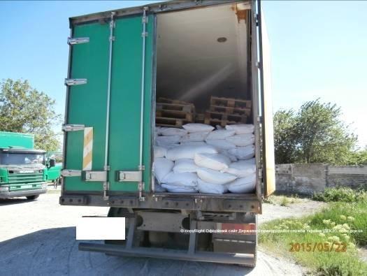 Вблизи Сартаны пограничники обнаружили канал контрабандистов (ФОТО), фото-1