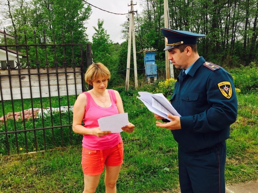 Обходы СНТ Романчено 23.05.2015 (1)