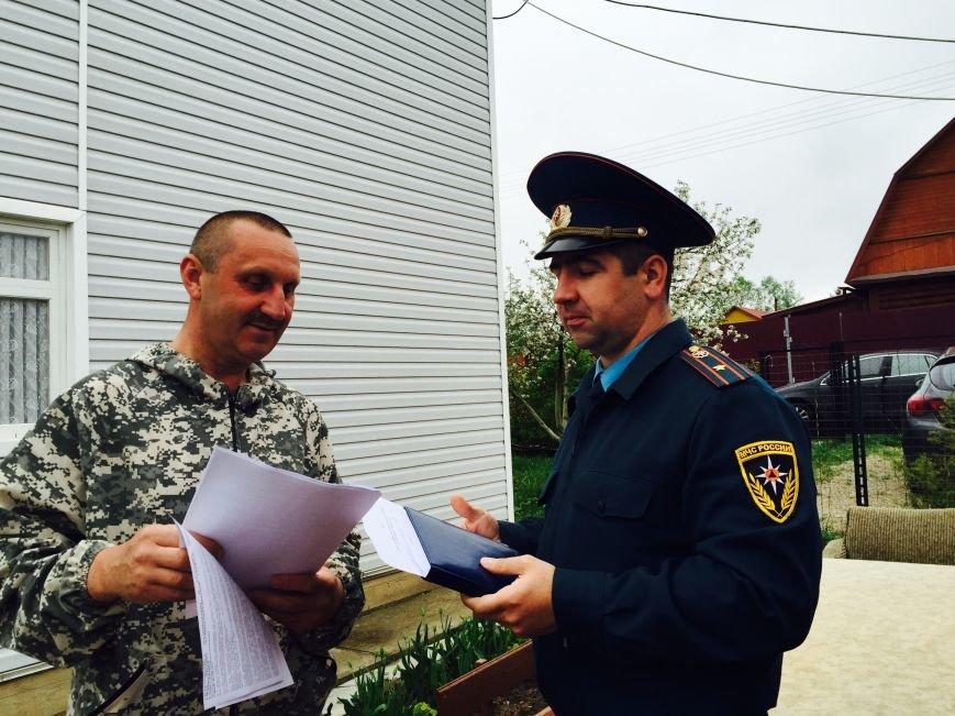 Обходы СНТ Романчено 23.05.2015 (2)