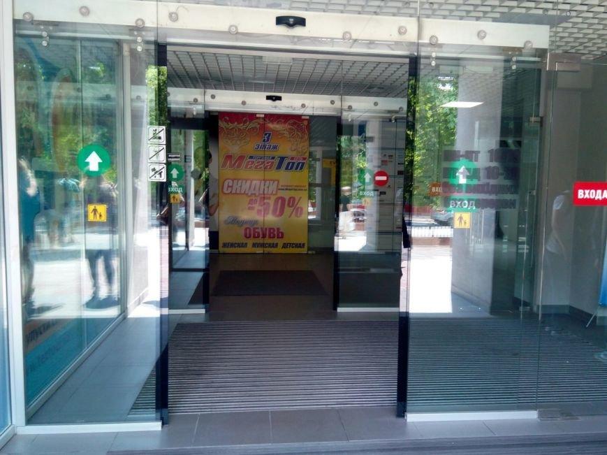 В Мариуполе владельцы торгового центра «Украина» отказываются включать кондиционеры (фото) - фото 1