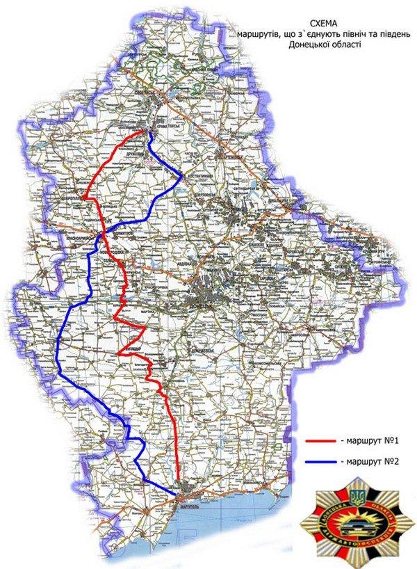 Определены основные маршруты объезда оккупированной территории (фото) - фото 1