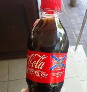 Недешевая свежесть: «Real Cola » везут на Донбасс из Нальчика (фото) - фото 1