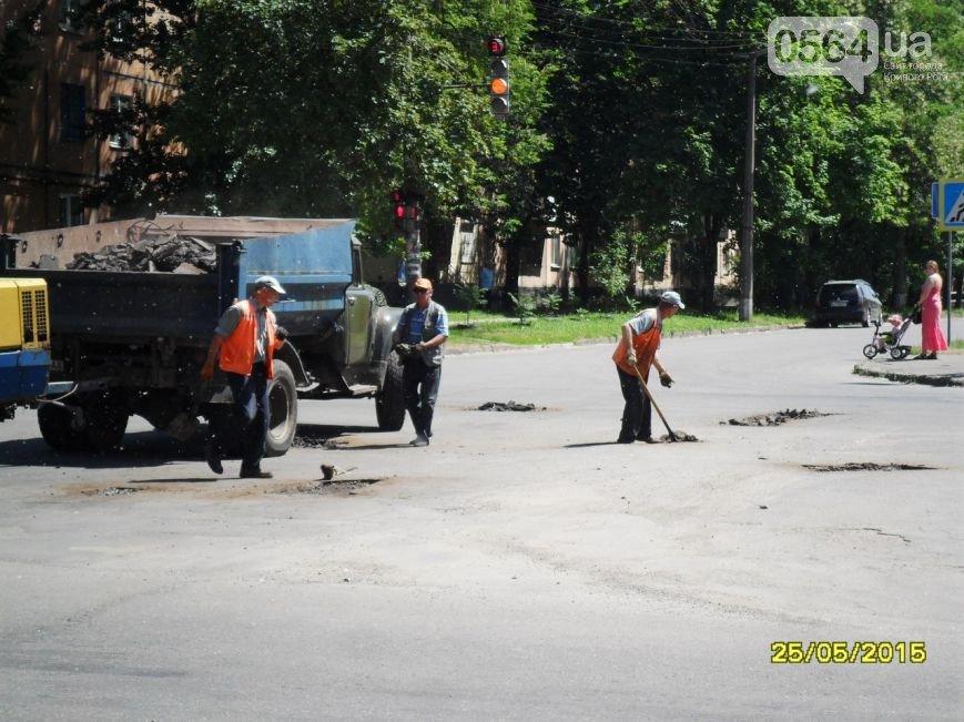 В Кривом Роге  чуть не сгорели Цветочные часы, возле Цирка бывший зэк нашел гранату, начался ямочный ремонт дорог (фото) - фото 3