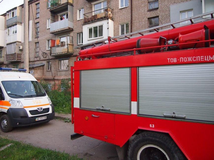 В Днепродзержинске спасатели помогли родным добраться к пожилому мужчине (фото) - фото 2