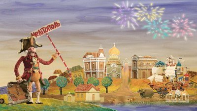 Молодые режиссеры создали мультфильм о городе Запорожской области (ВИДЕО, ФОТО) (фото) - фото 3