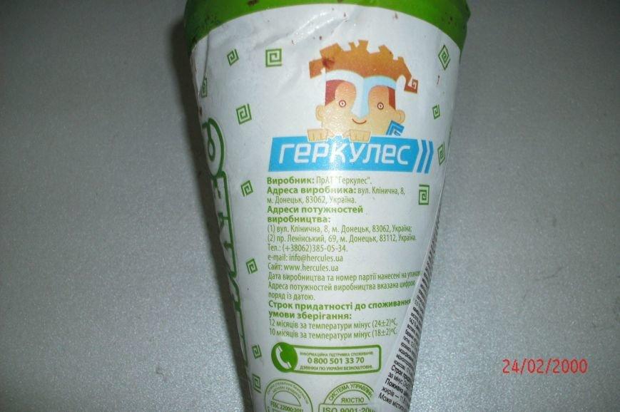 В Мариуполе продают мороженое из «ДНР» (ФОТО+ДОПОЛНЕНО), фото-2