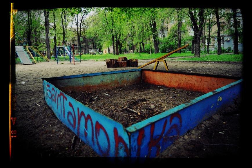 В Запорожье общественники поставили за цель спасти «убитый город» (ФОТО) (фото) - фото 5
