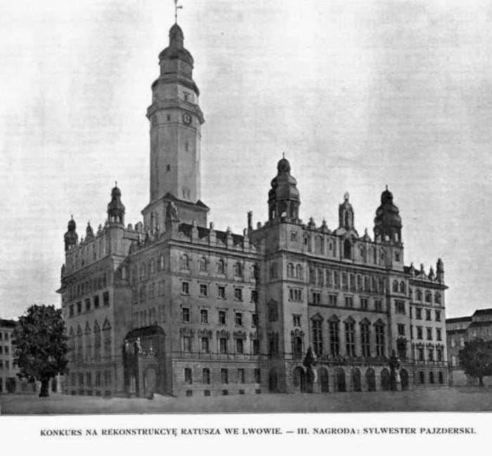 Львівська ратуша якої ми не побачимо. Чотири проекти 1908 року (фото) - фото 1